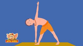 Learn Yoga - Utthita Trikonasana