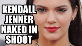 Kendall Jenner Copies Kim Kardashian With Naked Photo Shoot