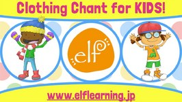 Clothing Vocabulary - Pattern Practice for Kids by ELF Learning
