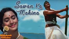 Sawan Ka Mahina Pawan Kare Sor