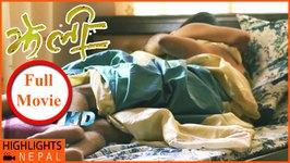 Jheli - Hot Nepali Full Movie - Surbina Karki, Anil Thapa, Dipasha Bc