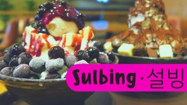 Sulbing - Eating our favorite Korean Dessert in Seoul, Korea - Bingsu - Korean shaved ice
