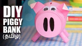 Mad Stuff With Rob (Tamil) - How To Make A Piggy Bank  New Year Special