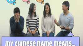 English Names vs. Chinese Names - Things You Didn't Know About Chinese Names