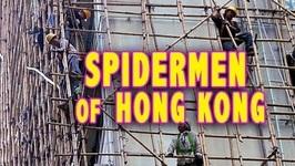 Odd Jobs - Spidermen Of Hong Kong