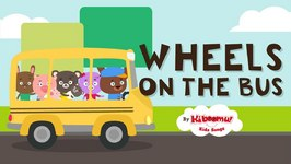 The Wheels on the Bus Go Round and Round - Nursery Rhymes - Fun Kids Songs