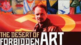 The Desert Of Forbidden Ar- Documentary Explored With Dir. Amanda Pope