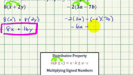 Ex : Apply the Distributive Property (Two Variables)