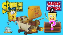 Mega Bloks SpongeBob Squarepants Burgermobile Showdown Toy Plus Treasure Chest