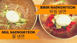Naengmyeon - Cold Korean Noodles Challenge in Seoul, Korea