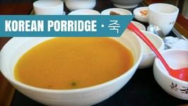 Juk - Eating Korean Porridge in Seoul, Korea
