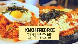 Kimchi Bokkeumbap - Eating Kimchi Fried Rice at a Gimbap restaurant in Seoul, Korea