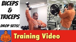 Biceps and Triceps Drop Set Workout (Train to Failure and Beyond)
