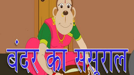 Bandar Ka Sasural And Many MoreHindi Rhymes Collection For Kids  50 Mins  Compilation