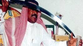 Saudi Arabia Hiring Executioners - Apply Online