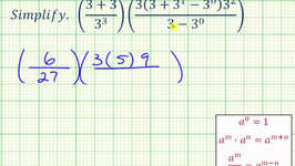 Ex: Simplify a Product of Two Fractions Written with Exponential Expressions