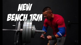 They Pushed Me - Bench 1RM