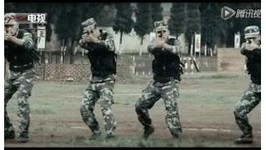 Watch China's Rap-Rock Recruitment Video for the Military