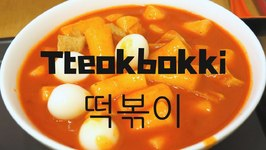 Tteokbokki - Spicy rice cakes (popular Korean food) in Seoul, Korea
