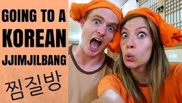 Jjimjilbang - Visiting a Korean Spa and Sauna in Seoul