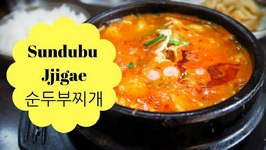Sundubu jjigae - Eating Korean Spicy Tofu Soup with Mandu - Korean Dumplings in Seoul