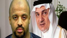 Did a Saudi Prince Pay to Train 9-11 Hijackers