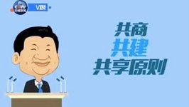 China's Communist Party Drops Rap Video Featuring President Xi