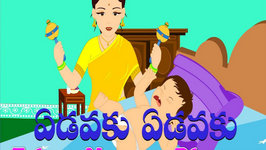 Yedavaku Yedavaku And Many More  29 mins  Compilation  16 Telugu Rhymes collection For Children