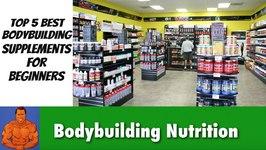 The Best Bodybuilding Supplements For Beginners