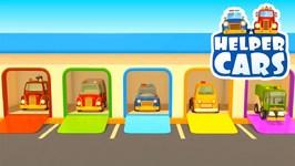 New  Helper Cars Educational Cartoon On KidsFirstTV  A Police Car, A Fire Truck, An Ambulance