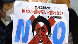 Japan Secrets Law Could Jail Whistleblowers for 10 Years
