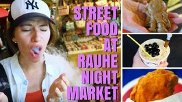 Taiwan Night Market - Eating Taiwanese Street Food in Taipei along Raohe Street