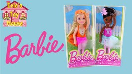 Barbie Sisters Chelsea And Friends Dolls - Fox And Ballerina