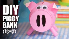 Mad Stuff With Rob (Hindi) - How To Make A Piggy Bank  New Year Special