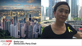 Hong Kongs Emily Lau On The Flight For Democracy