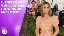 MTV EMA 2016: Big stars miss out on awards