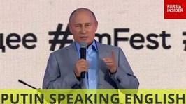 WOW: Listen To Putin Finally Speaking English