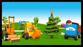 Leo's Christmas And  New Year Party  Kid's 3D Cartoons For Children